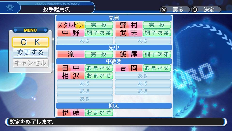 f:id:Harumaki_0924:20190818110523j:plain