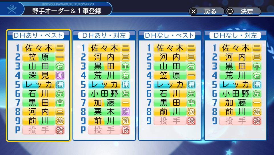 f:id:Harumaki_0924:20190818110528j:plain