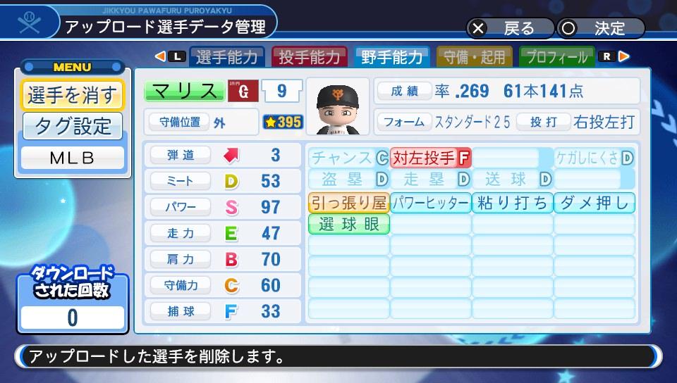 f:id:Harumaki_0924:20190908204251j:plain