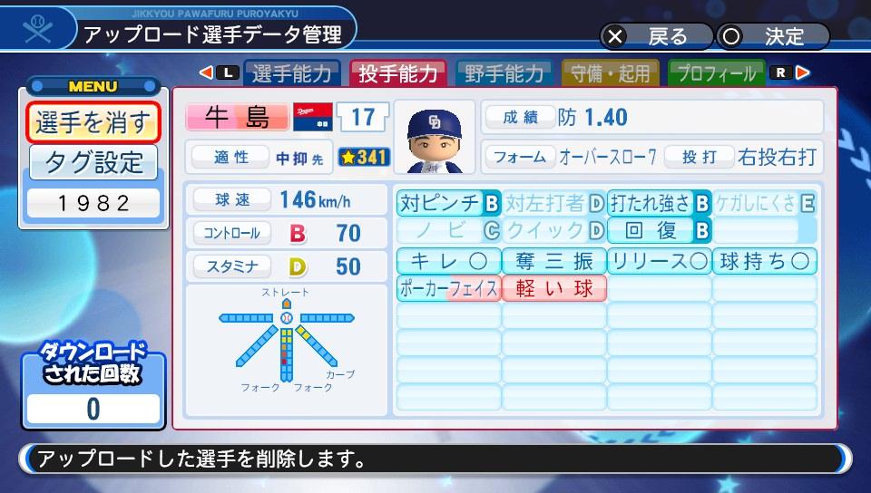 f:id:Harumaki_0924:20191222165034j:plain