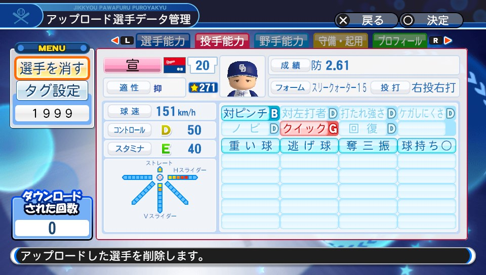 f:id:Harumaki_0924:20200103094225j:plain