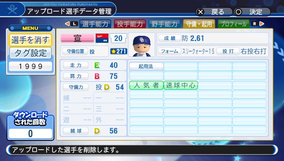 f:id:Harumaki_0924:20200103094230j:plain