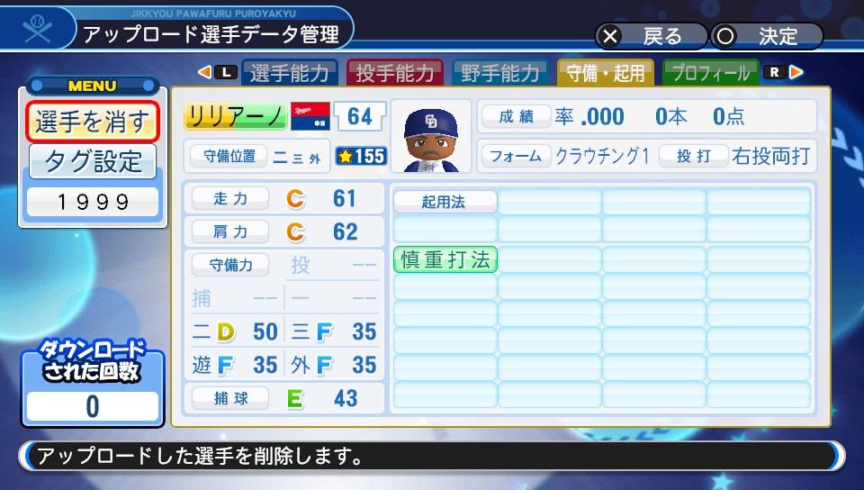 f:id:Harumaki_0924:20200112020423j:plain