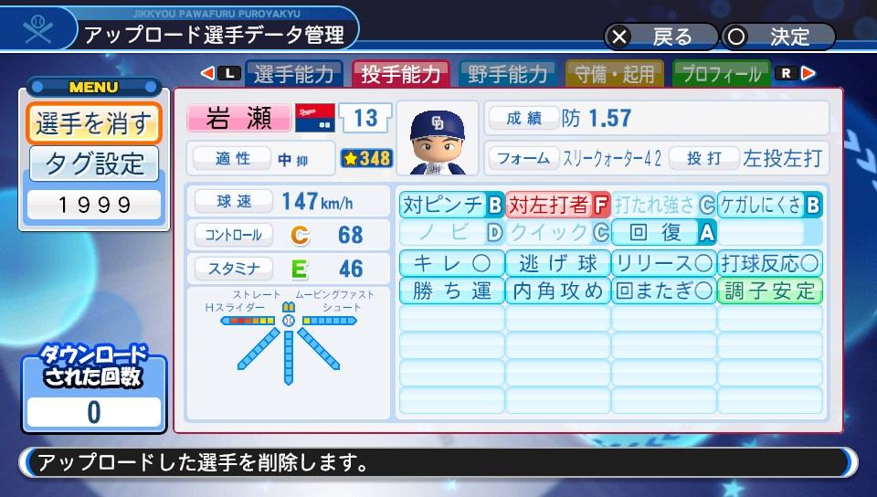 f:id:Harumaki_0924:20200117090827j:plain