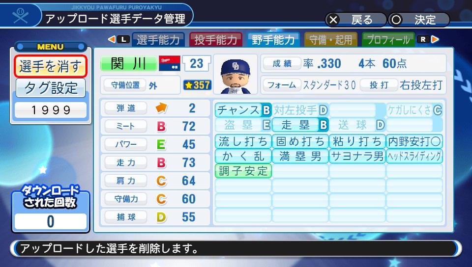 f:id:Harumaki_0924:20200118203246j:plain