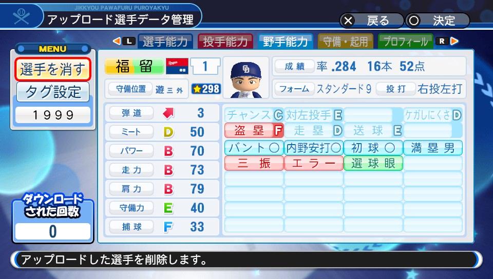 f:id:Harumaki_0924:20200125144720j:plain