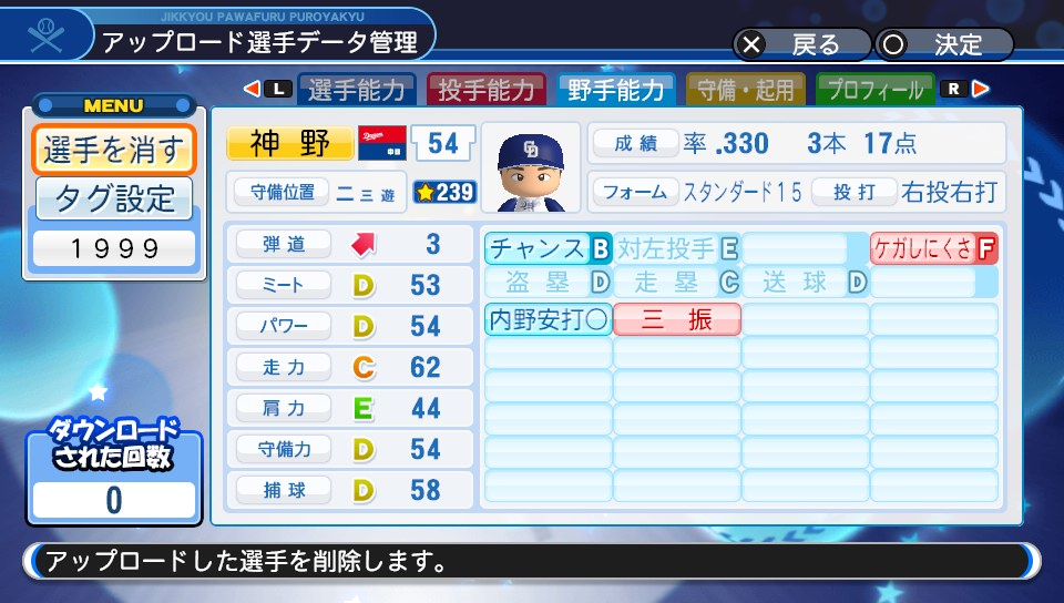 f:id:Harumaki_0924:20200129225736j:plain