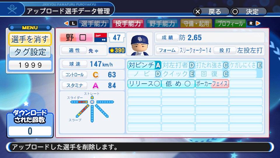 f:id:Harumaki_0924:20200203100700j:plain
