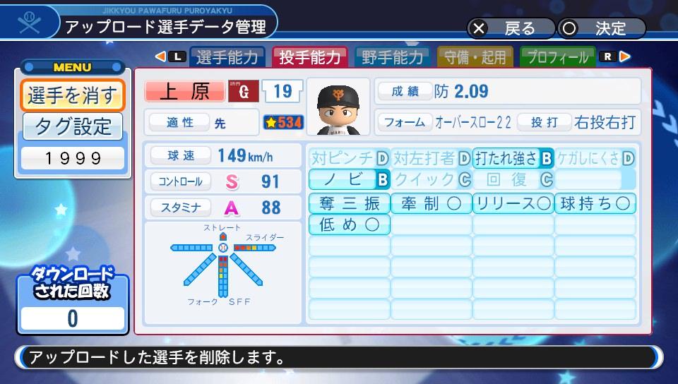 f:id:Harumaki_0924:20200211001259j:plain