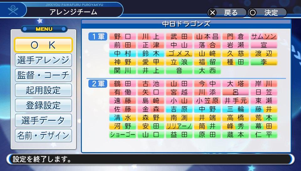 f:id:Harumaki_0924:20200218005650j:plain