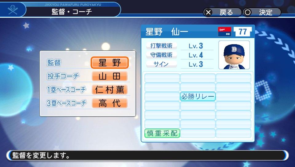 f:id:Harumaki_0924:20200218005652j:plain