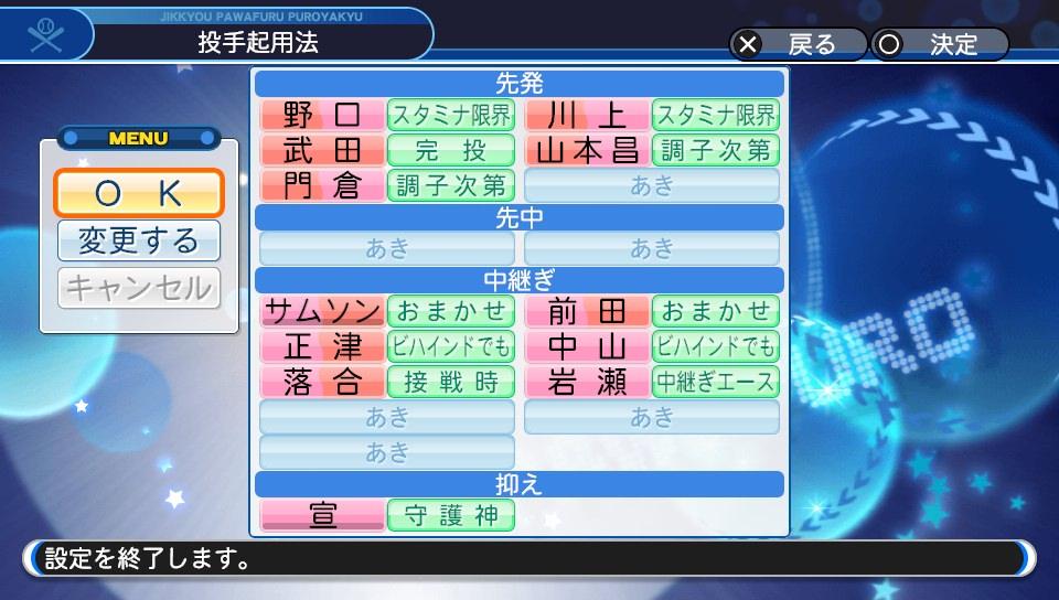 f:id:Harumaki_0924:20200218005659j:plain