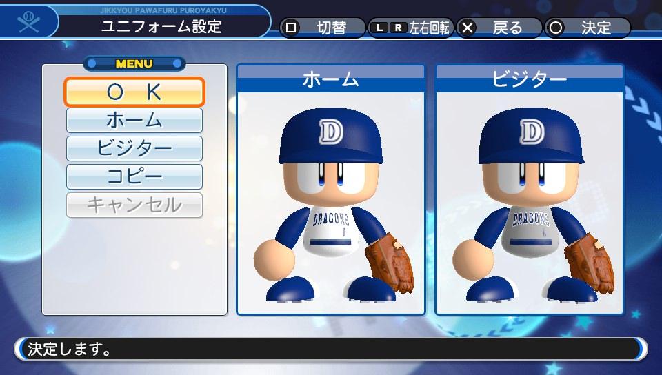 f:id:Harumaki_0924:20200218005701j:plain
