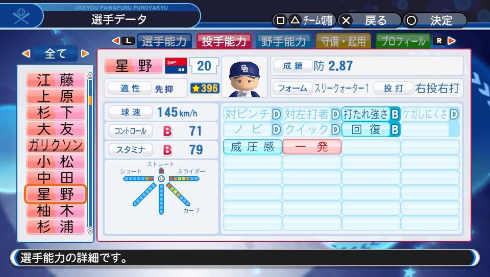 f:id:Harumaki_0924:20200218121817j:plain