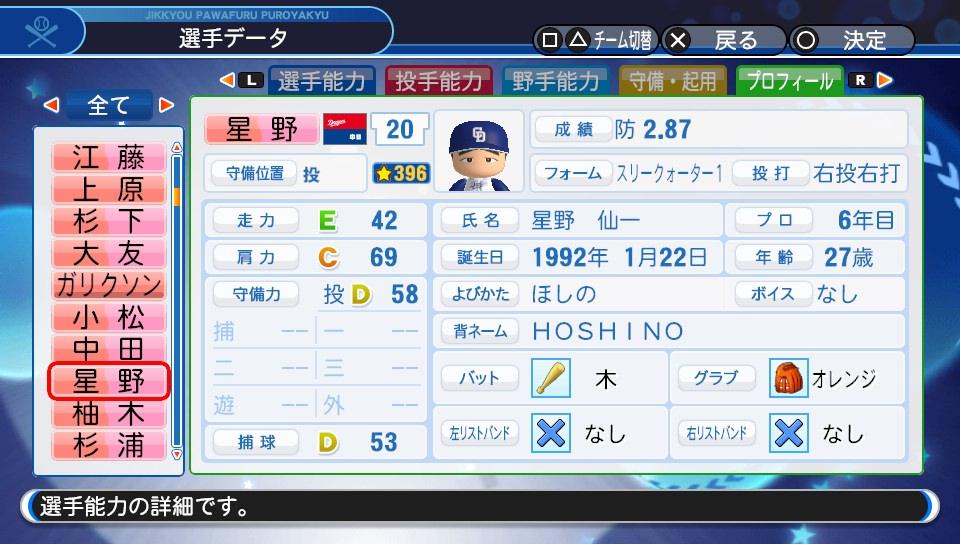 f:id:Harumaki_0924:20200218121825j:plain