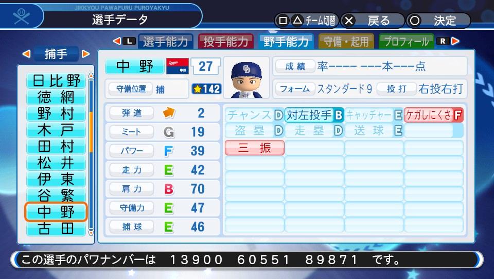 f:id:Harumaki_0924:20200219101529j:plain