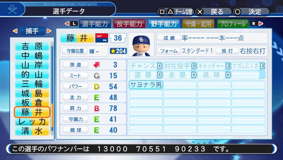 f:id:Harumaki_0924:20200219101611j:plain
