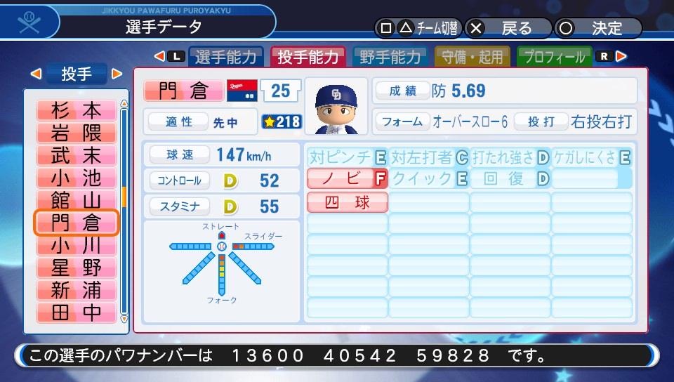 f:id:Harumaki_0924:20200219102122j:plain