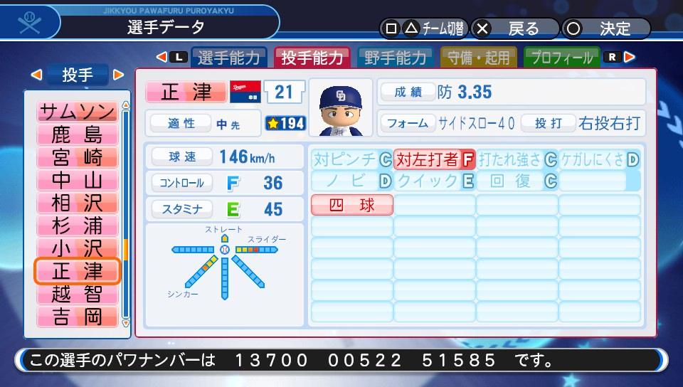 f:id:Harumaki_0924:20200219102131j:plain