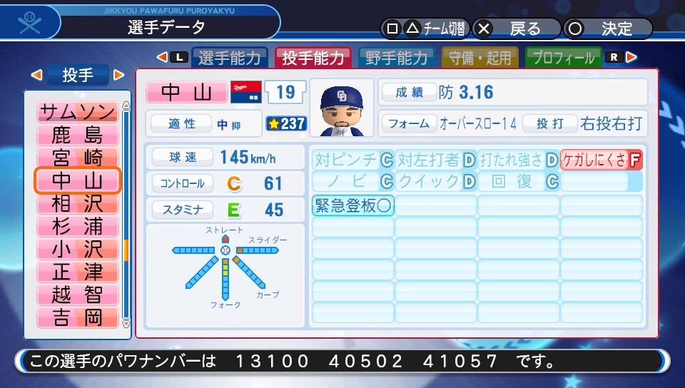 f:id:Harumaki_0924:20200219102132j:plain
