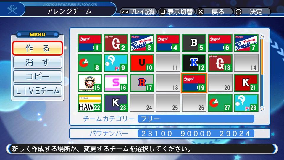 f:id:Harumaki_0924:20200219114148j:plain