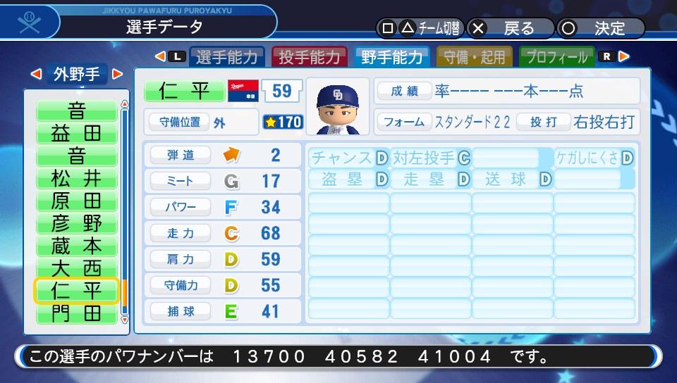 f:id:Harumaki_0924:20200219123423j:plain