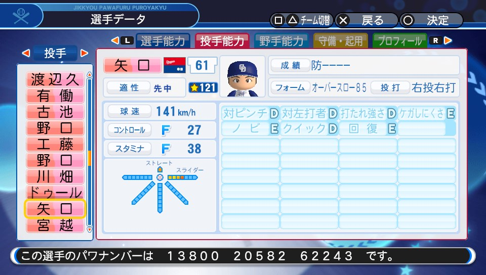 f:id:Harumaki_0924:20200219140111j:plain