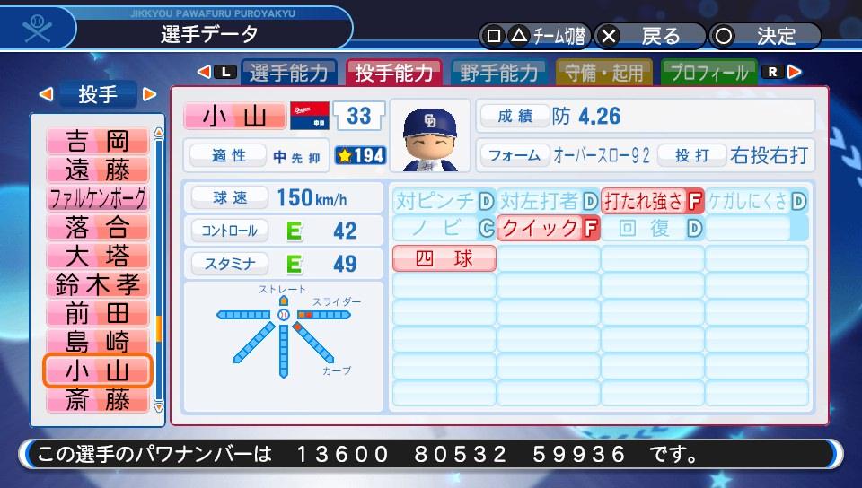 f:id:Harumaki_0924:20200219140131j:plain