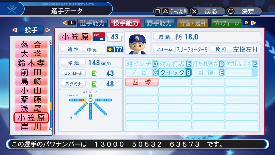 f:id:Harumaki_0924:20200219140143j:plain