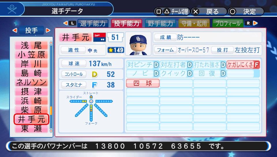 f:id:Harumaki_0924:20200219140149j:plain