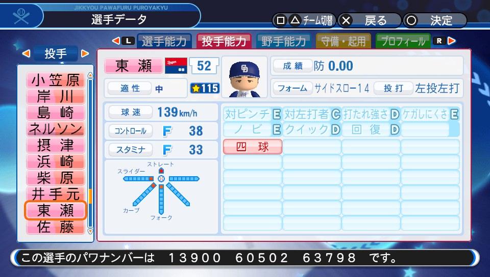 f:id:Harumaki_0924:20200219140151j:plain