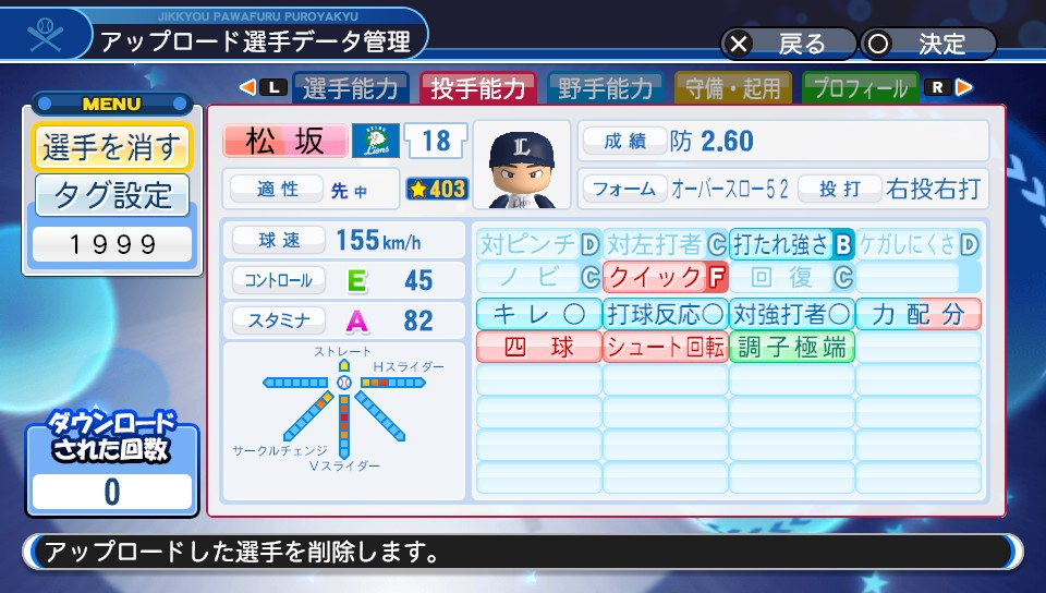 f:id:Harumaki_0924:20200229003043j:plain