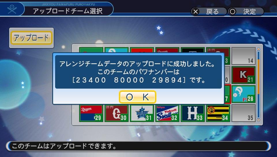 f:id:Harumaki_0924:20200302231917j:plain