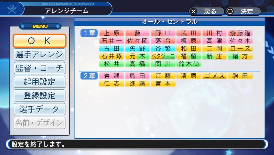 f:id:Harumaki_0924:20200302231924j:plain