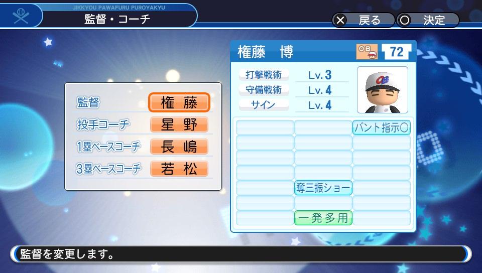 f:id:Harumaki_0924:20200302231929j:plain