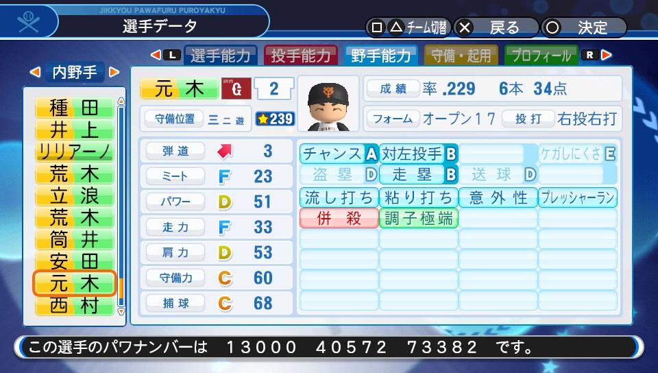 f:id:Harumaki_0924:20200307105123j:plain