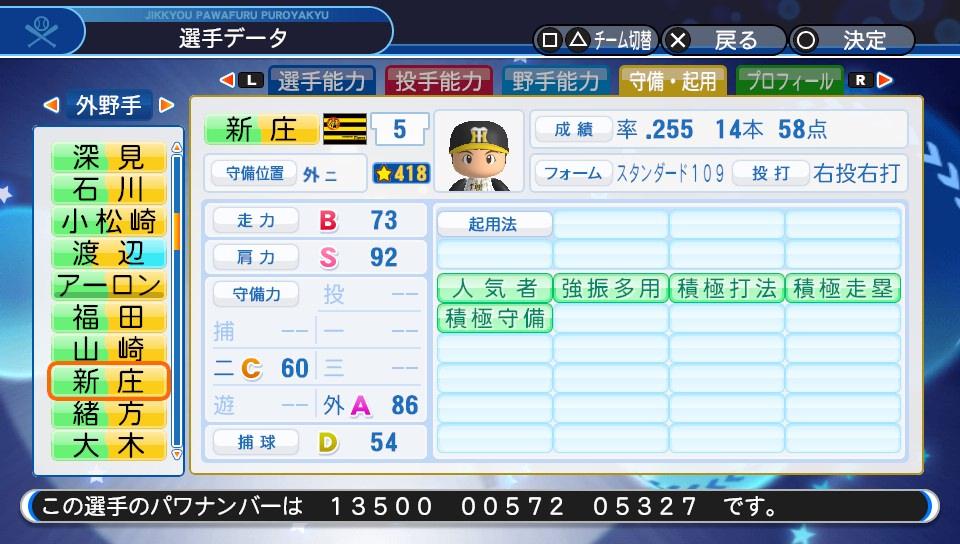 f:id:Harumaki_0924:20200307105148j:plain