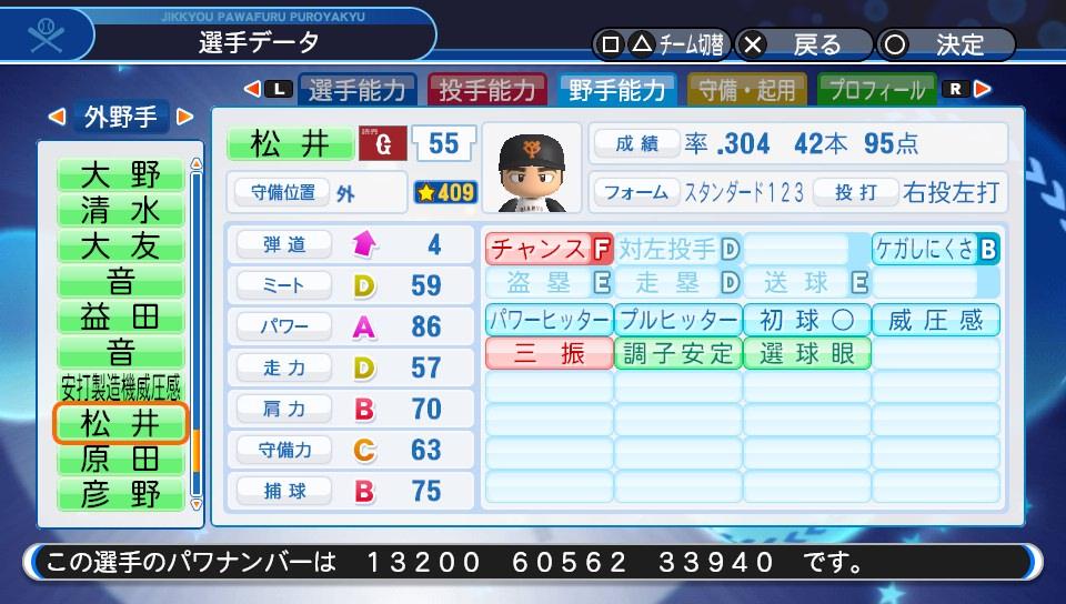f:id:Harumaki_0924:20200307105156j:plain