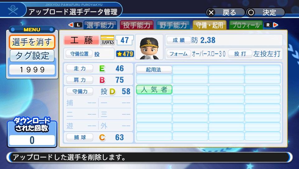 f:id:Harumaki_0924:20200307134629j:plain