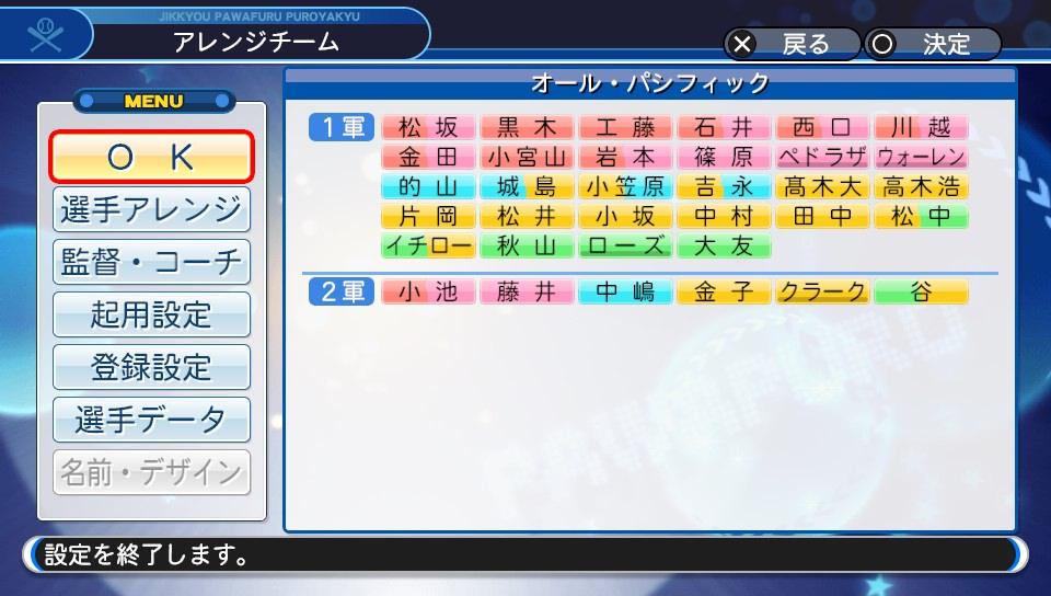 f:id:Harumaki_0924:20200309220534j:plain