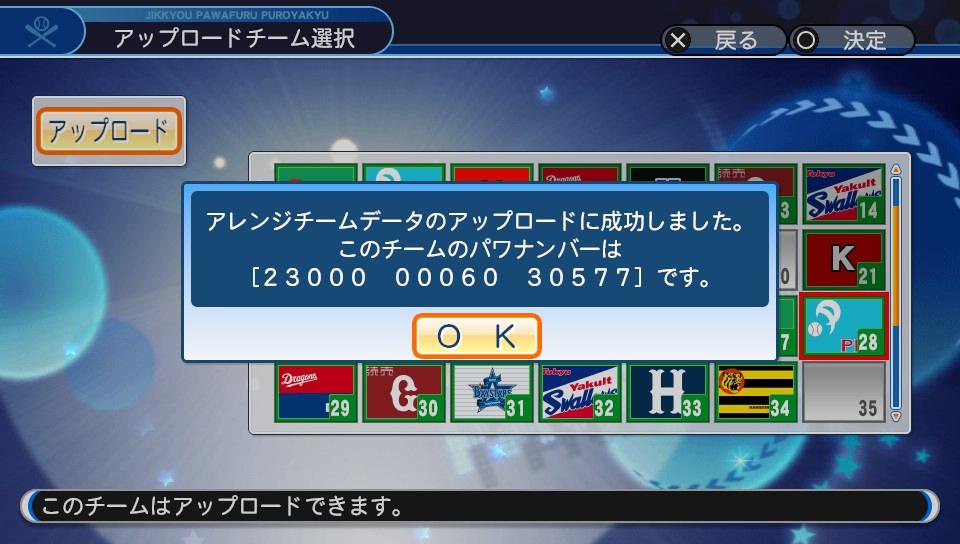 f:id:Harumaki_0924:20200309220557j:plain