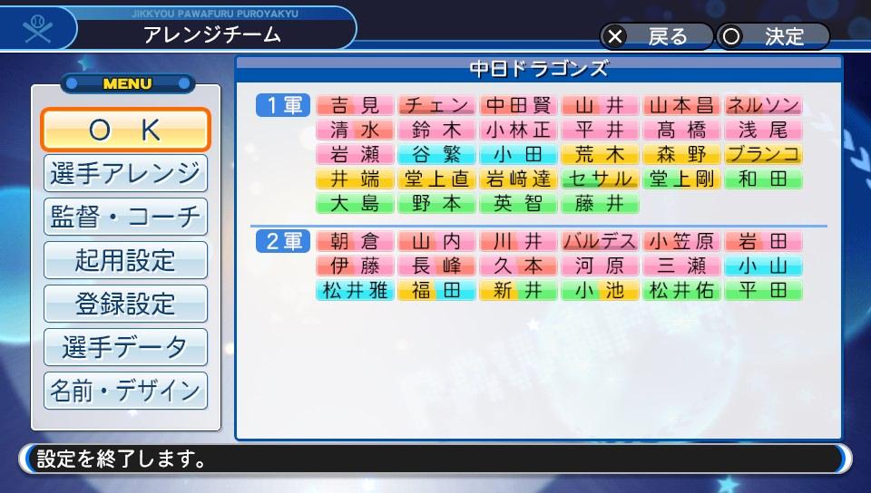 f:id:Harumaki_0924:20200327092531j:plain