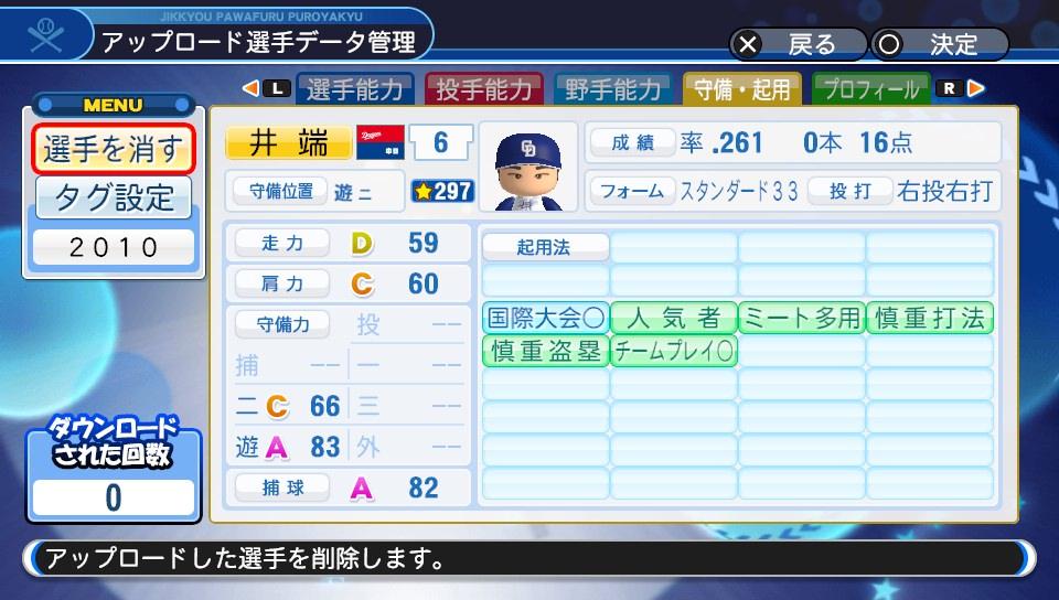 f:id:Harumaki_0924:20200327184337j:plain