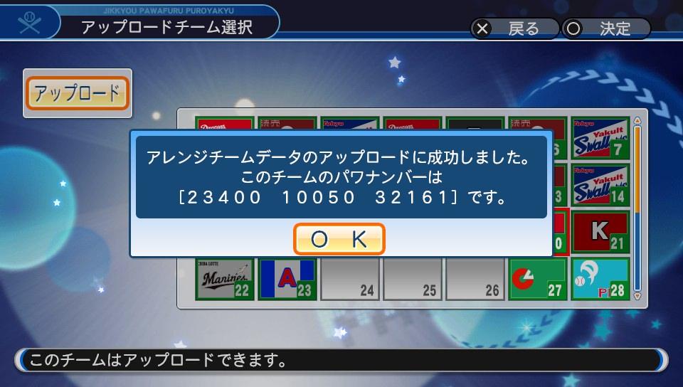 f:id:Harumaki_0924:20200329225112j:plain