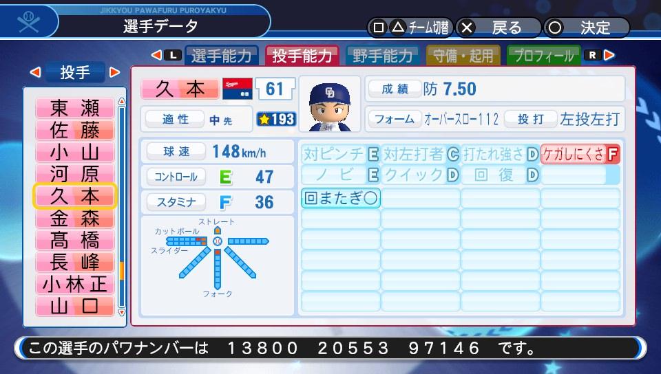 f:id:Harumaki_0924:20200329225754j:plain