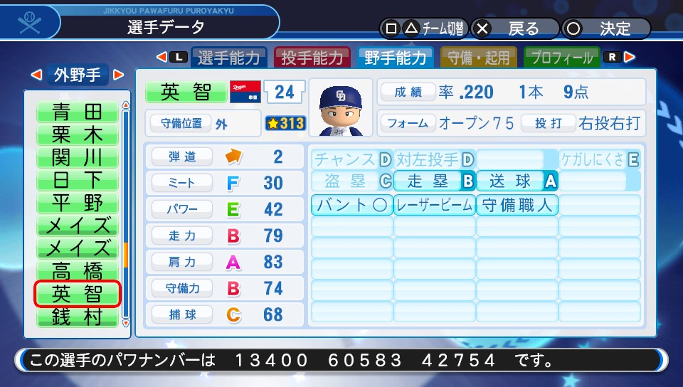 f:id:Harumaki_0924:20200329233834j:plain