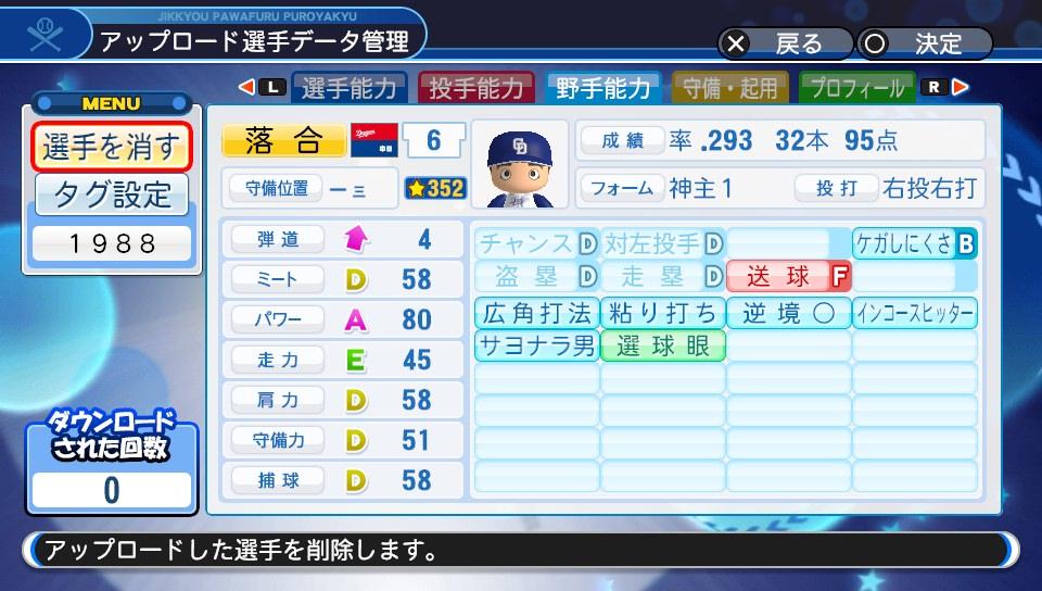 f:id:Harumaki_0924:20200403182958j:plain