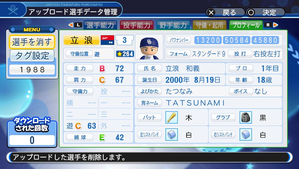 f:id:Harumaki_0924:20200406151201j:plain