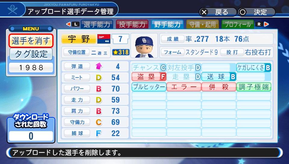 f:id:Harumaki_0924:20200407152435j:plain