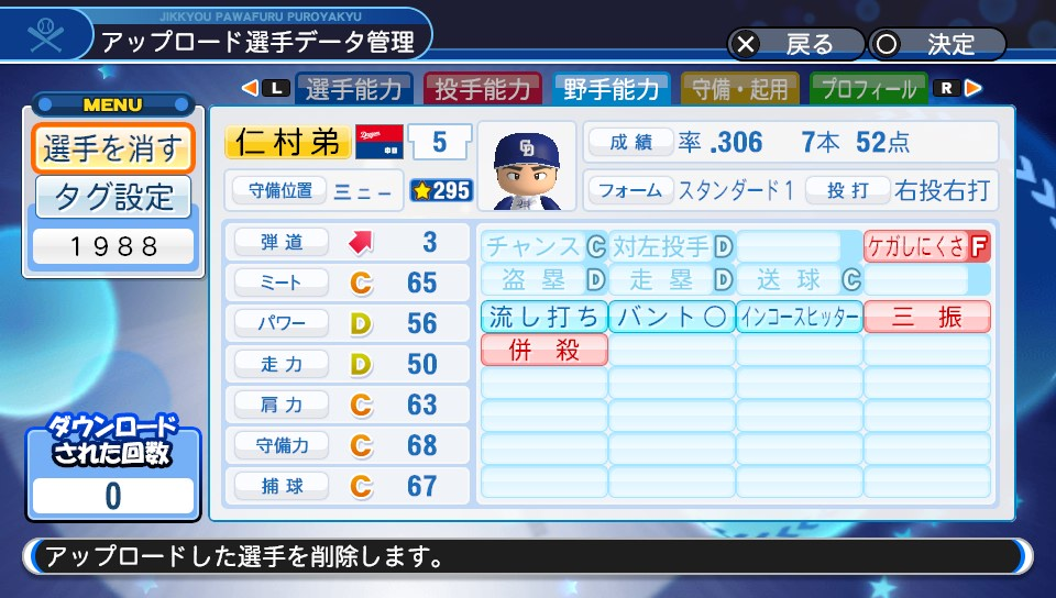 f:id:Harumaki_0924:20200407232109j:plain
